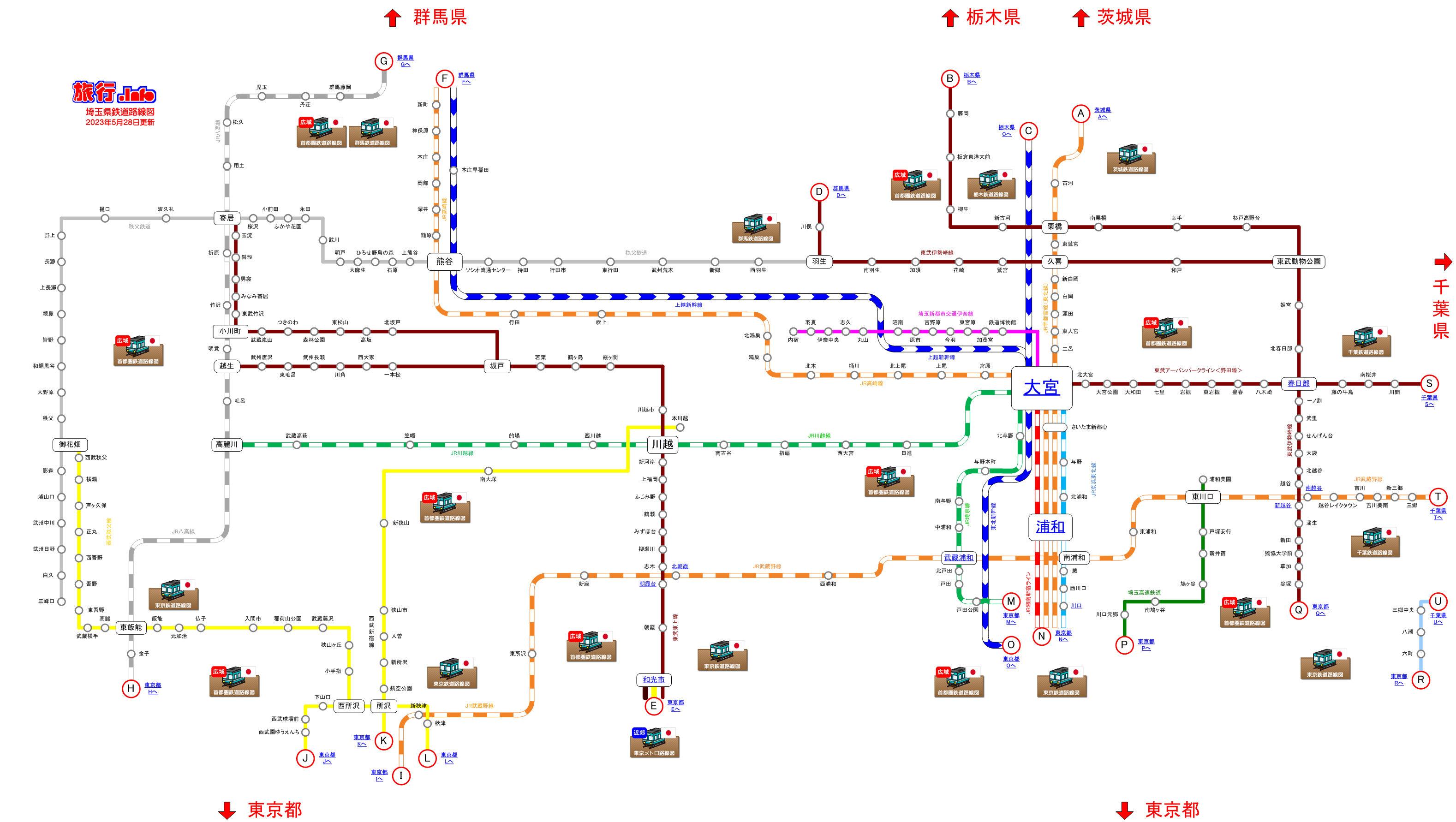 東武鉄道の伊勢崎線や日光線、野田線や宇都宮線の …