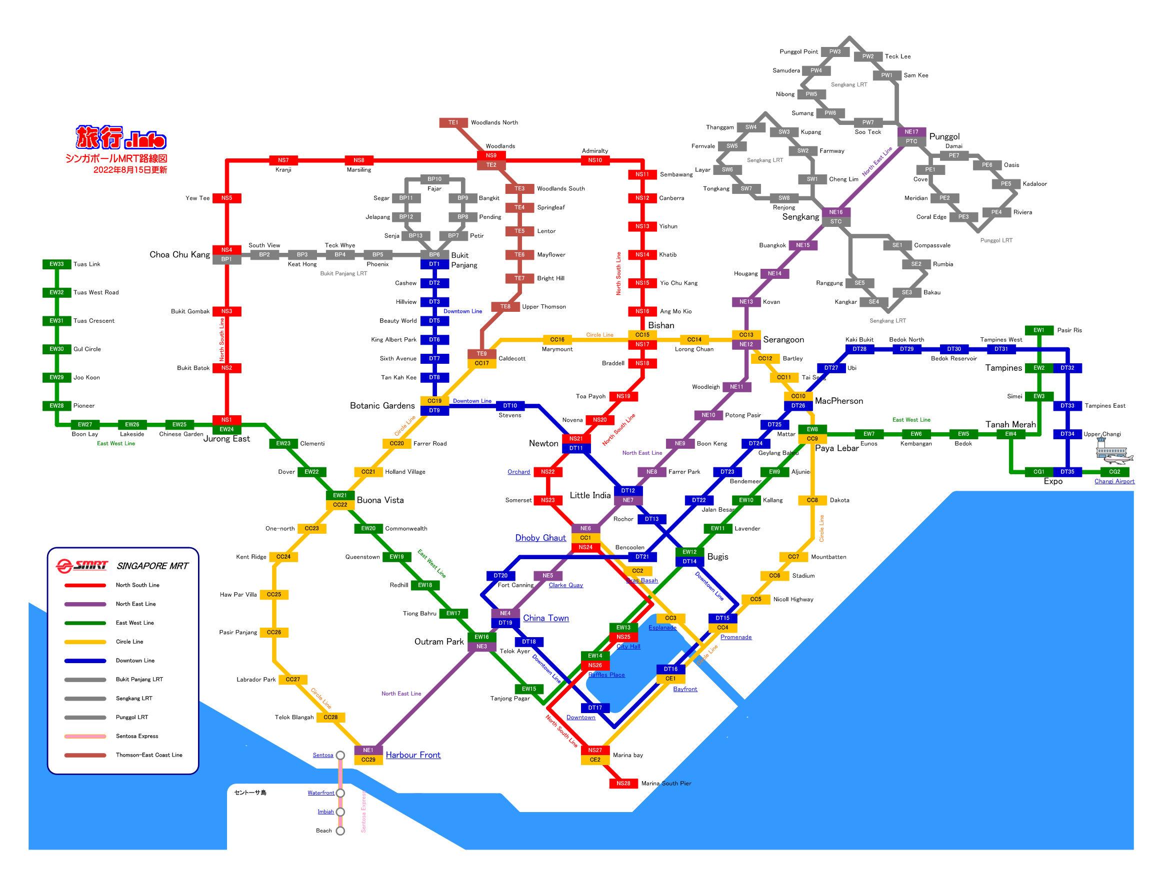 シンガポール mrt 路線図 2016 - Bing