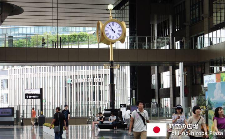 大阪 駅 待ち合わせ 場所