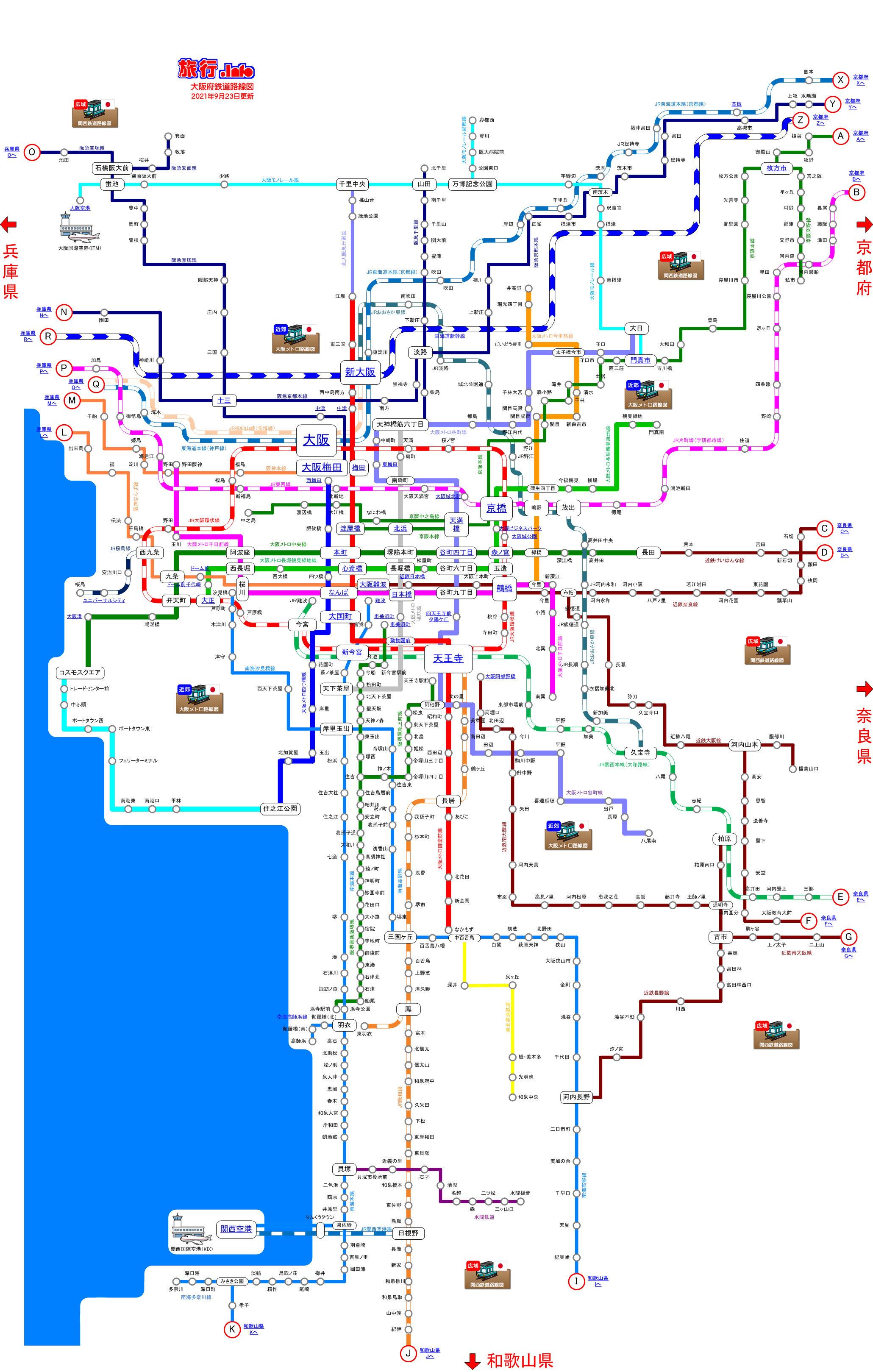 京都 市 地下鉄 路線 図